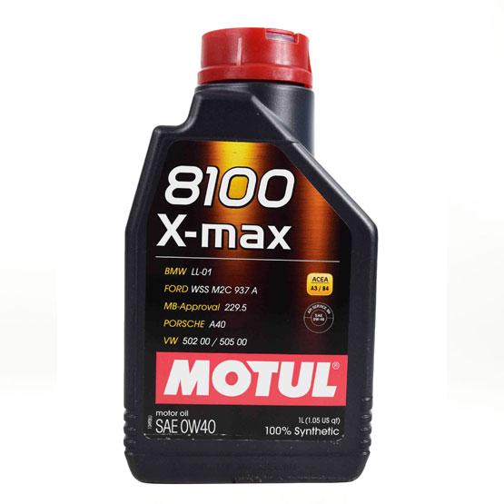 MOTUL Motor Oil: 8100 X-Max 0W-40